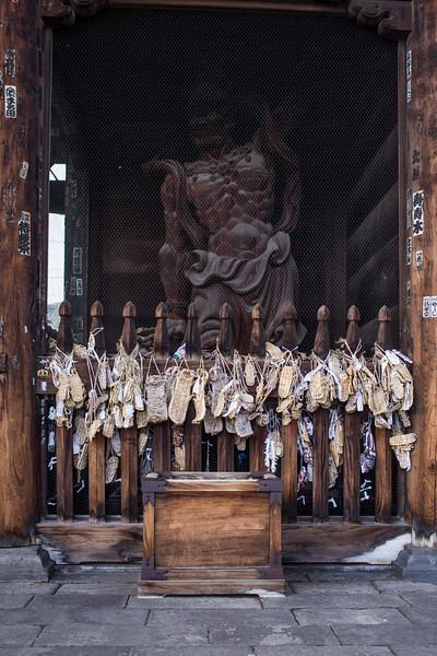 Nagano 1104138 .jpg
