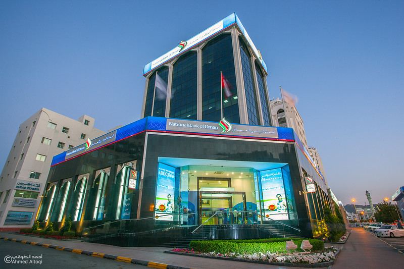 NBO head office045-Muscat.jpg