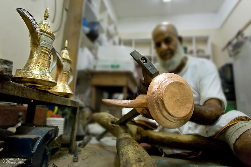 Cropper maker-Nizwa- Oman.jpg