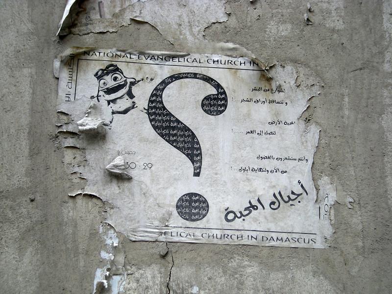 Jordan-Syria 09 826.jpg