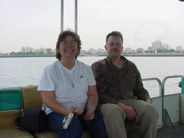Dan and Teresa Floating.JPG