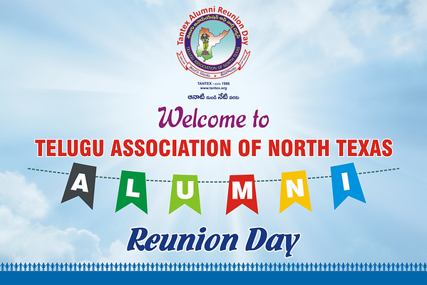 TANTEX Alumni Reunion Day & Banquet - November 11th, 2016