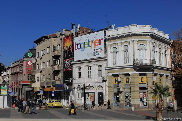 02 Plovdiv