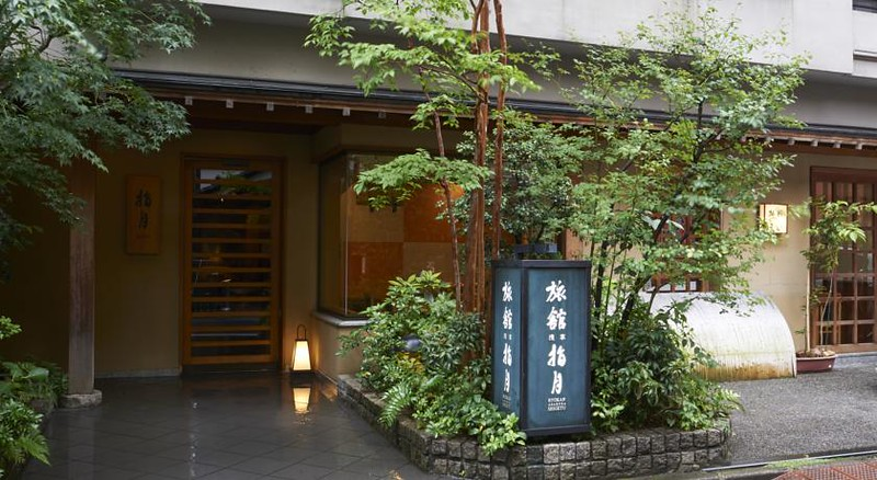 Ryokan Asakusa Shigetsu