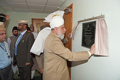 Hazrat Khalifatul-Masih V Visits Columbus Jamaat
