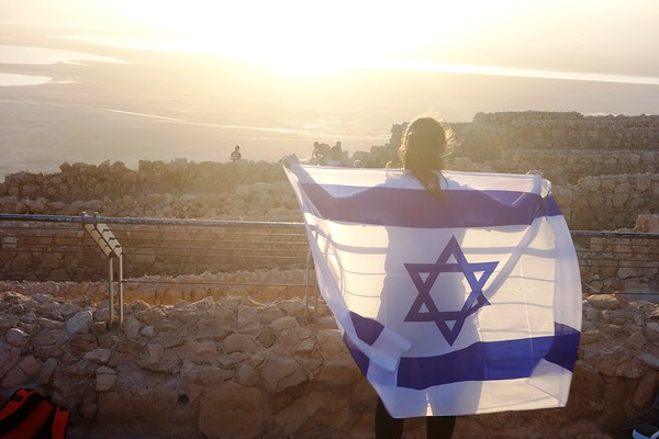 Tarbut Ve Torah 2019