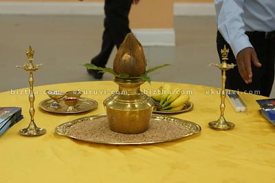 PUNKUDUTHEEVU  SRI SITHTHIVINAAYAGAR  100 Centenary Jubilee  -Canada-Aug-09-2014