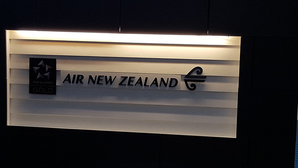 2016 Wellington Air New Zealand domestic lounge