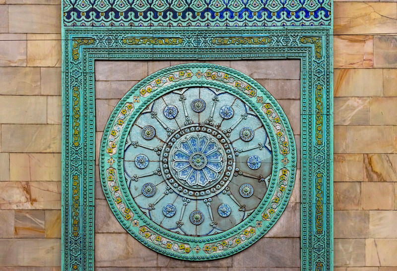 Tashkent Metro Decoration