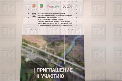 27.11.2019  ПК посвященная старту архитектурно-градостроительного конкурса (Салават Камалетдинов)