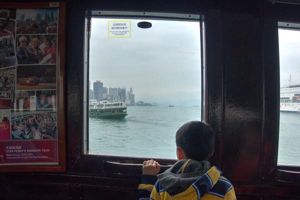 Hong Kong Australien 2016