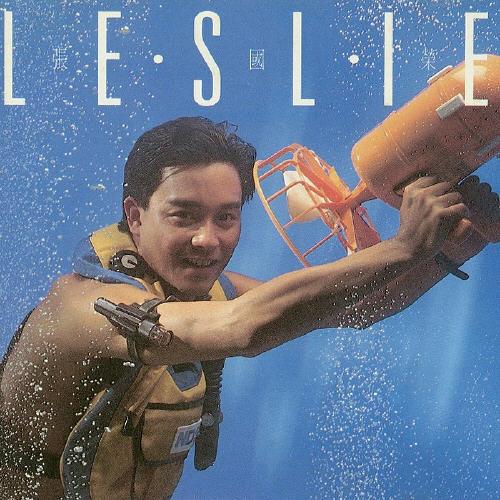 张国荣 Leslie