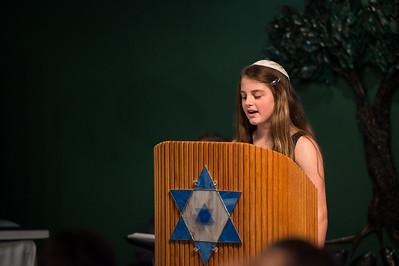 Ella Bat Mitzvah