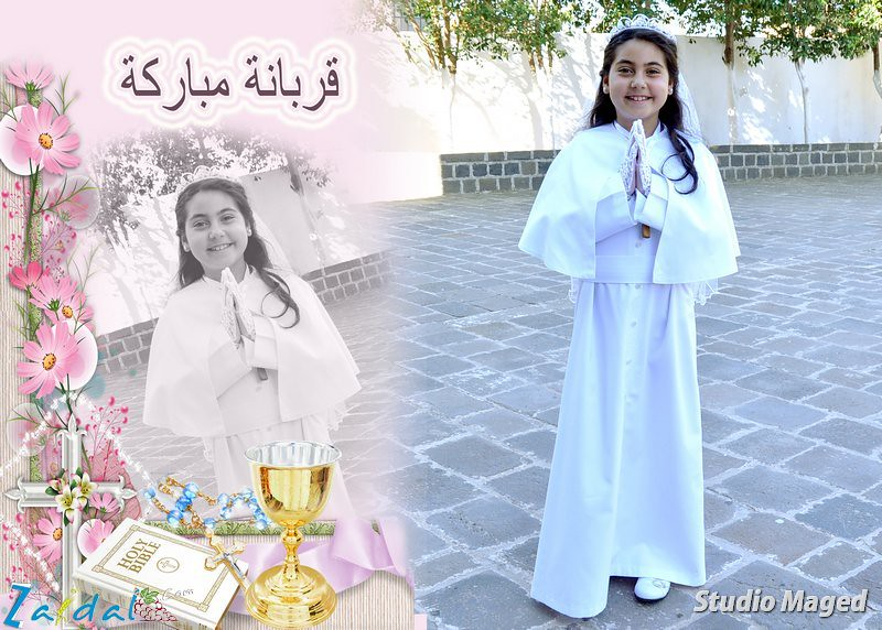 first_communion_seriac_2012_023.jpg