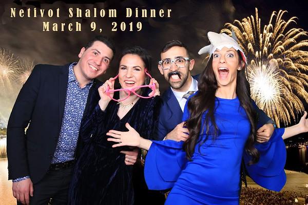 Netivot Shalom Dinner