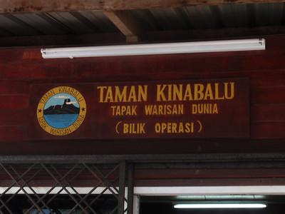 Malaysia: Mt. Kinabalu 4095m 2009