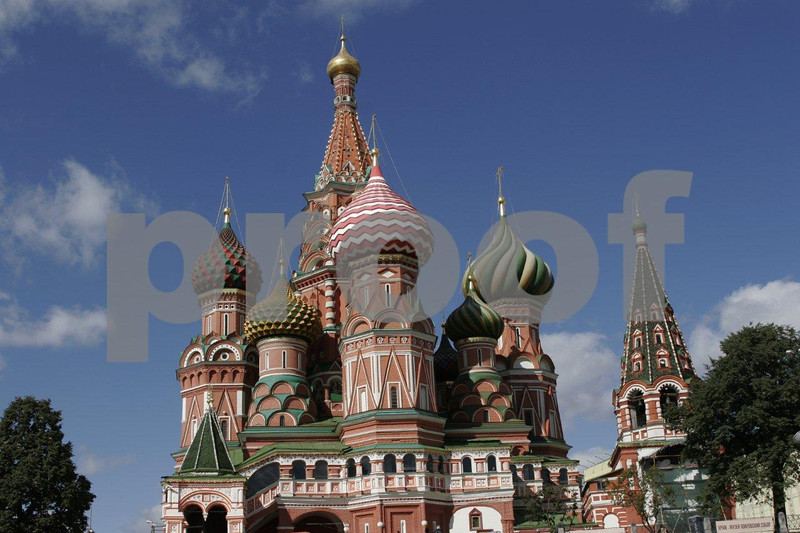 """Moscow, Russia """"St. Basil"""""""