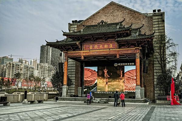 Wuhan, Beijing, China 2014