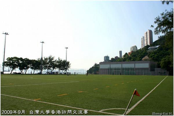 台灣大學 VS 九龍橄欖球會發展隊(NTU vs InProjects Kowloon Development)