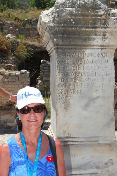 Ephesus  2488.jpg
