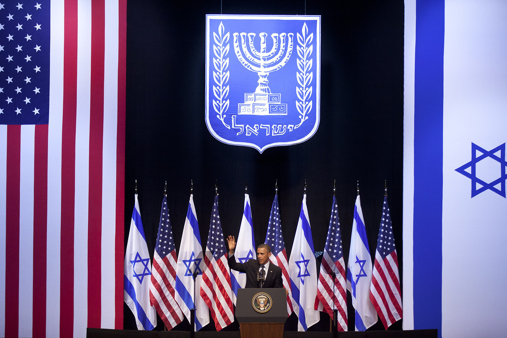 . U.S. President Barack Obama waves at the end of his speech to Israeli students on March 21, 2013 in Jerusalem, Israel.   (Photo by Uriel Sinai/Getty Images)