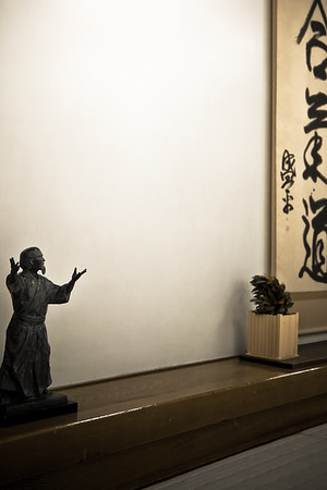 AIKIDO HOMBU DOJO - Japan - Nippon