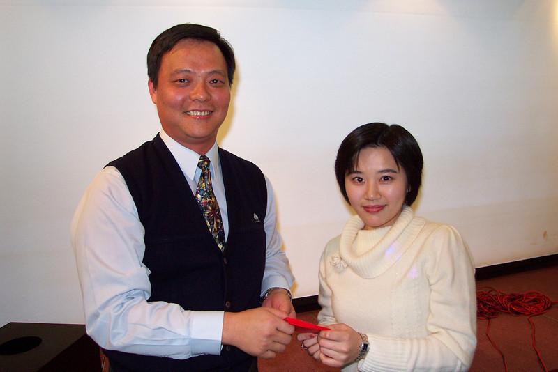 20020126-032.JPG