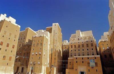 Yémen 2006 / Yemen 2006