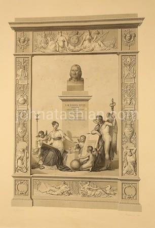 Trinity College - Book Illustrations - June 26, 2014