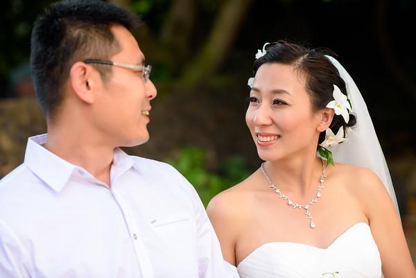 Zhu Wedding, 12/30/15 Edited