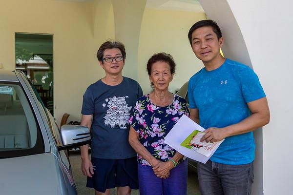 022220 Advisor Visit  @  Jalan Sentosa & Changi Road