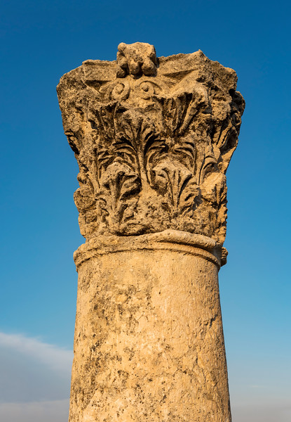 Byzantine Church, Amman Citadel
