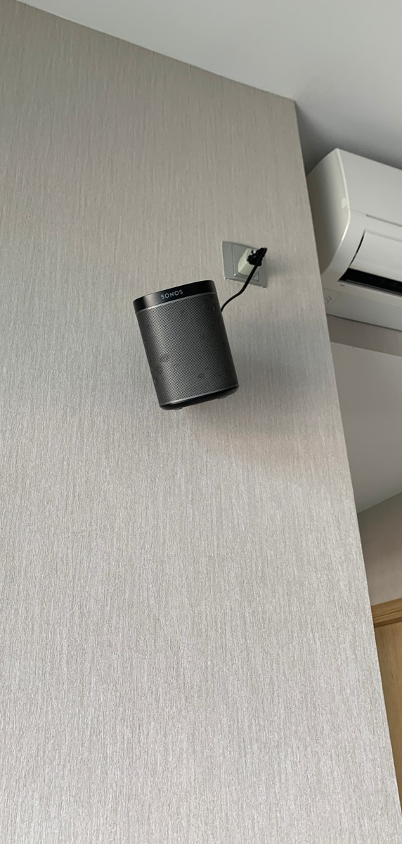 Sonos Play One as Surround Speakers