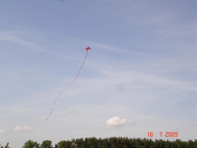 2009-07-18 Отпуск Беларусь 61.JPG