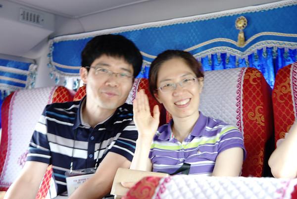 2011.8.4 Teacher training field trip