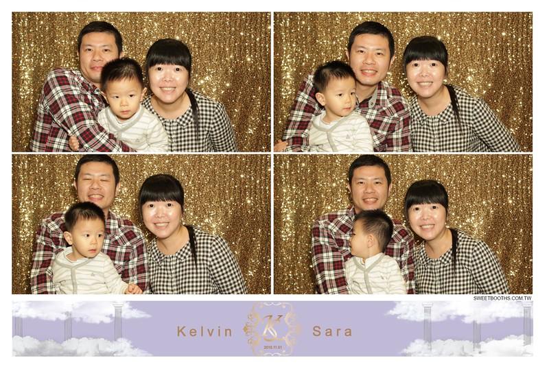 Kelvin.Sara_2015.11 (49).jpg