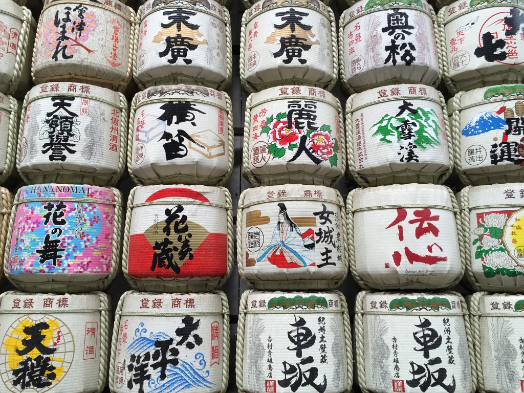 Sake barrels as offerings to the shrine