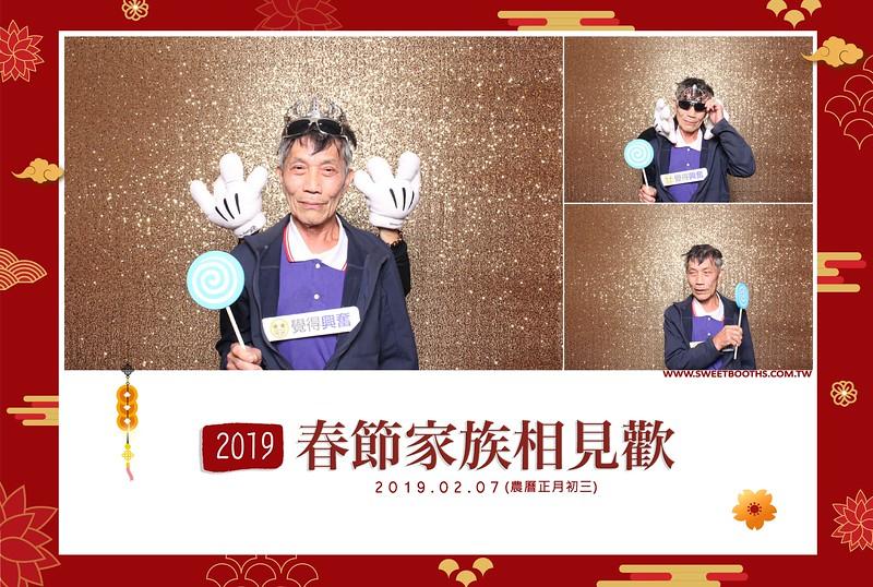 2019-2-7-53652.jpg