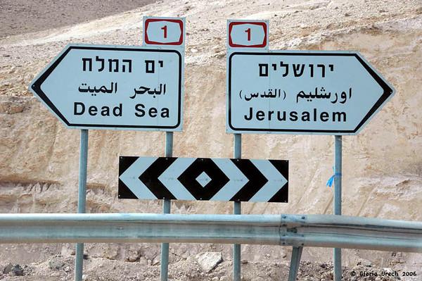 Israel - Octubre 2006