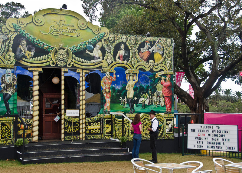 The Famous Spiegeltent (Tent of Mirrors), built in Austria in 1920, where Caroline conducted several interviews with performers at the Festival (5)