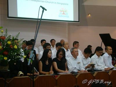 2013-07-InaugurationCeremony