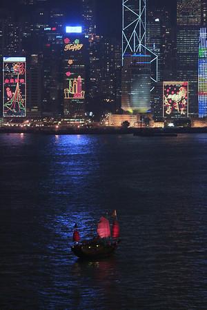 Journey to China: Hong Kong