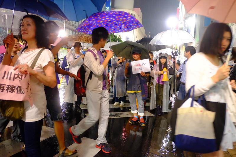 Japan_July_2014_01-0328.jpg