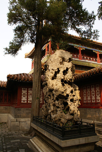 Natural rock 'sculpture' at the Forbidden City Beijing