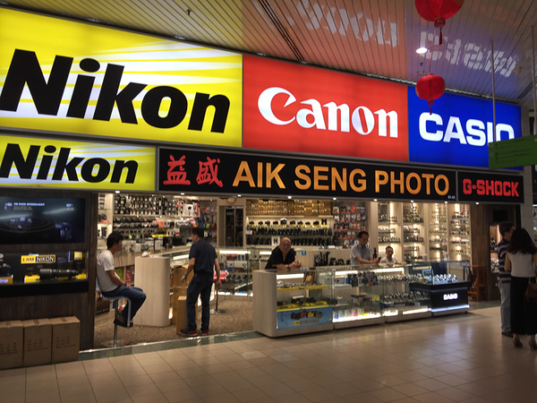 Sim Lim Square Camera Store