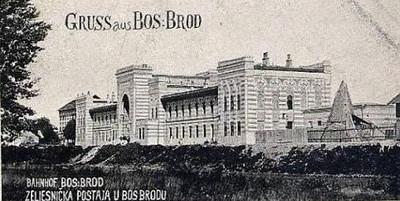 Bosanski Brod 7