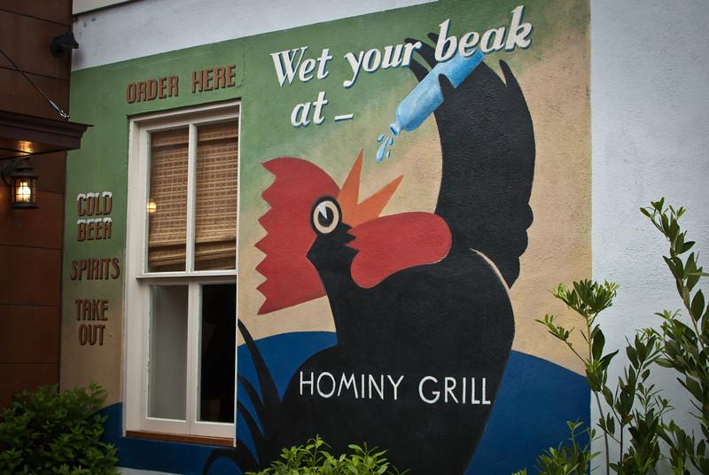Charleston 201304 Hominy Grill (21).jpg