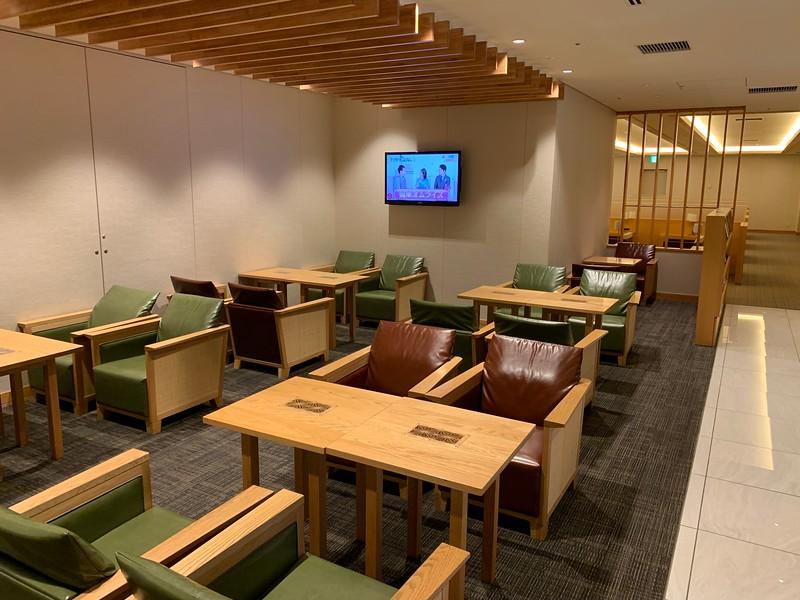 An Empty Lounge Fukuoka