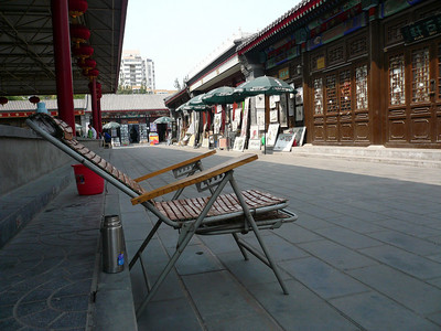 """Beijing Panjiayuan  the infamous """"Dirt Market"""""""