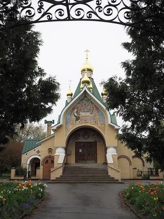 Nyack Russian School: Pilgrimage to Jordanville Monastery 2017